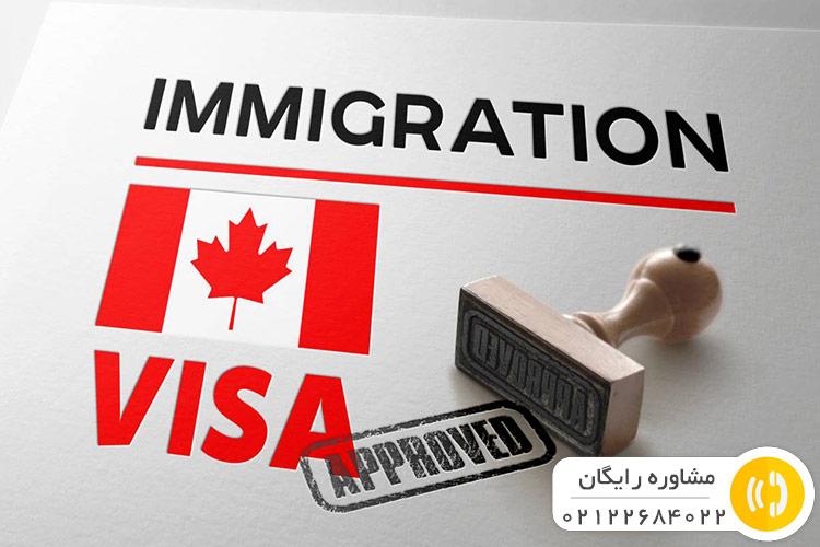 تایید ویزای کار کانادا