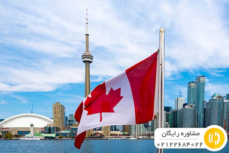 شرایط اسپانسر شدن برای سفر به کانادا