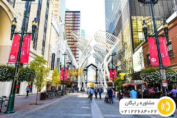 منظرهای از شهرهای کانادا