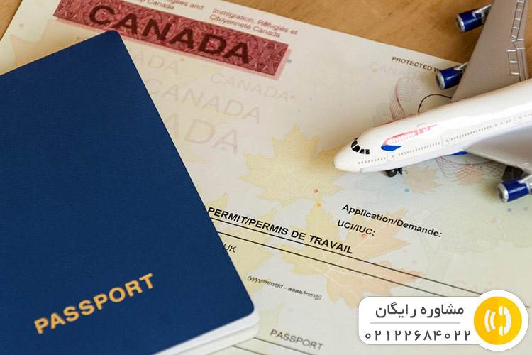 آمادهسازی مدارک ویزای والدین کانادا