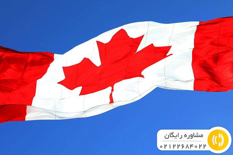 هدف از مهاجرت به کانادا