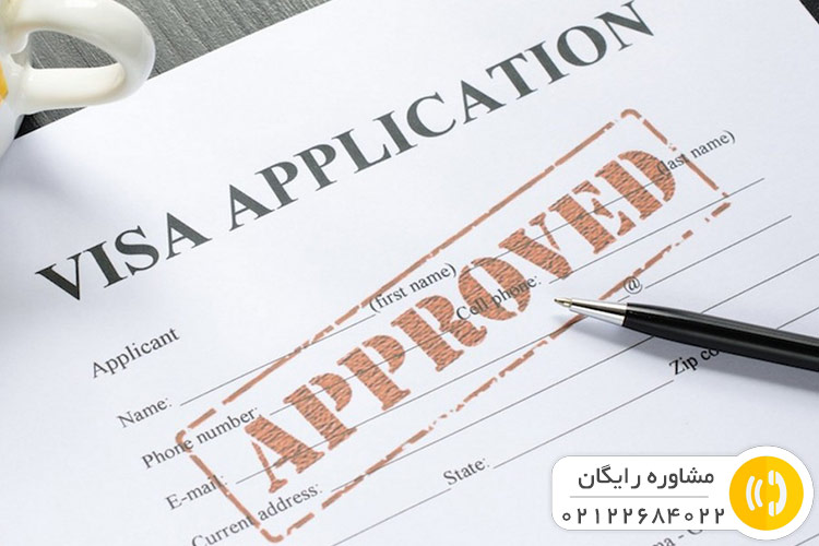 فرم درخواست ویزای والدین کانادا