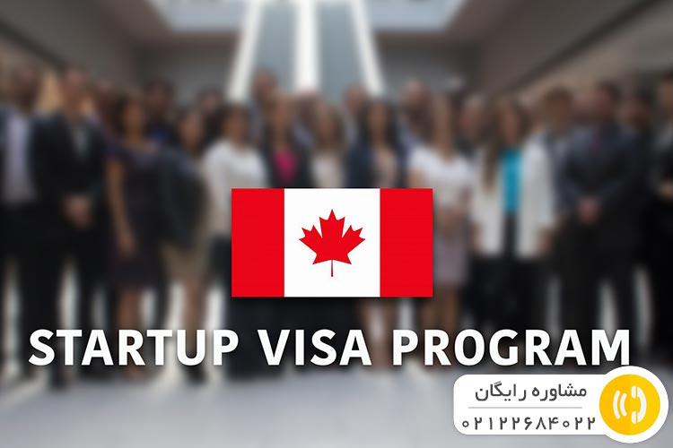 نحوه دریافت ویزای کانادا