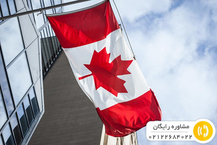 ساختمان یکی از شرکتهای کانادا