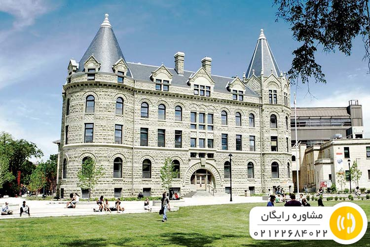 پذیرش در مقطع کارشناسی در کانادا