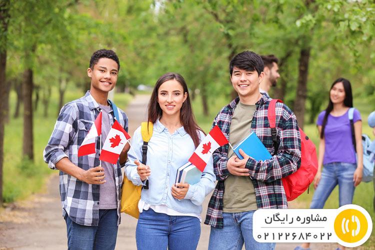 مدارس خصوصی کانادا