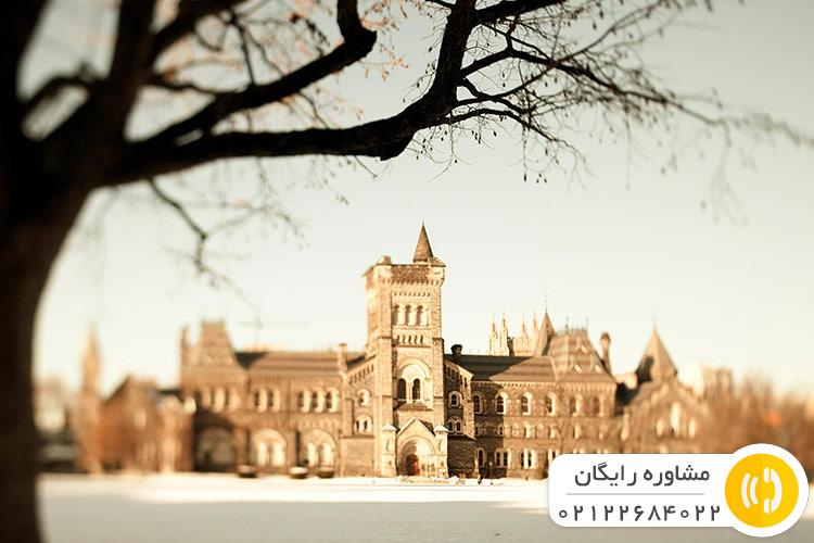 پذیرش در مقطع دکترا در کانادا