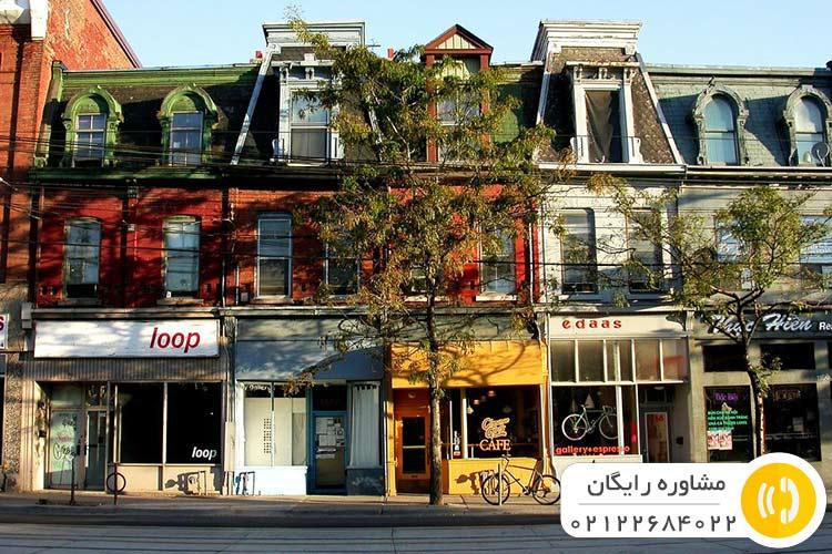 خرید مغازه در تورنتو